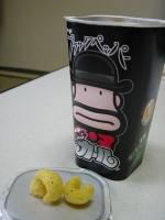 カール/ブラックペッパー味