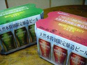 天然水特別限定醸造ビール byサントリー