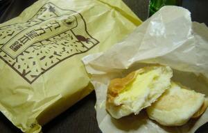 九十九本舗のクリームパン
